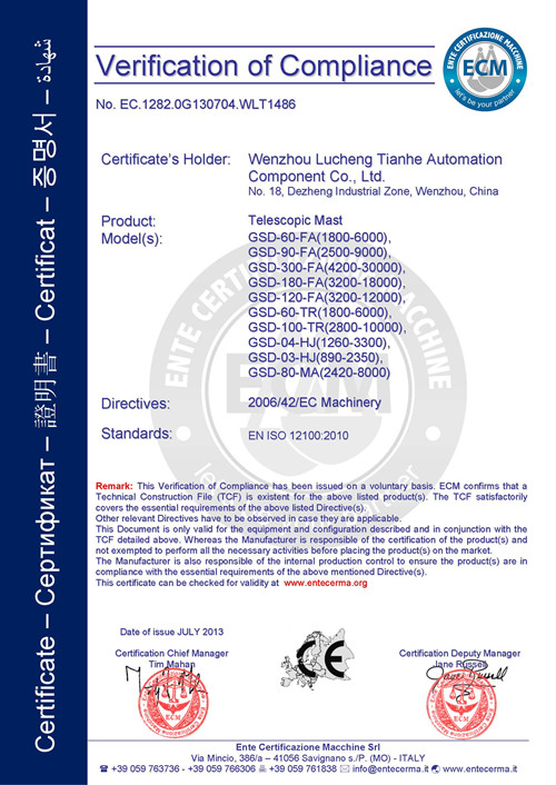 CE certificate for Telescopic Mast