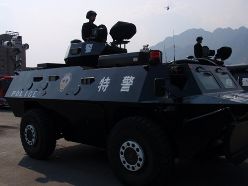 armored vehicle equipment