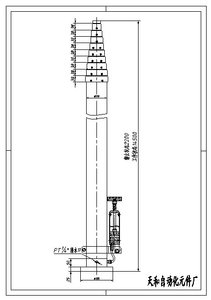 hand pump telescoping mast